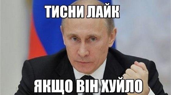 Саакашвили: Сейчас решается судьба всей Европы, поэтому есть очень много иностранцев, готовых отдать жизнь за Украину - Цензор.НЕТ 3364