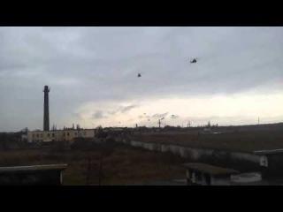 Российские Вертолёты В Крыму Село Песчаное