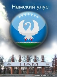 Иван Яковлев, 13 февраля , Уфа, id208028139