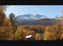 осень в Катоне