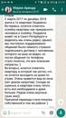 Объявление от Людмила - фото №7