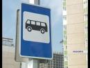 Транспортная реформа в Красноярске что думают горожане