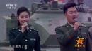庆祝中国人民解放军建军90周年系列节目——军歌嘹亮 【军营大舞台 20170826】