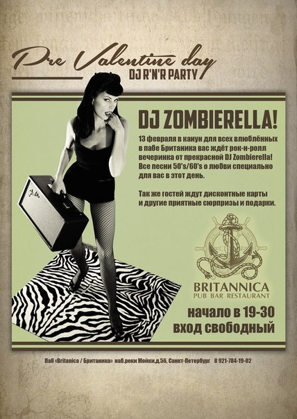 13.02 Pre Valentine day dj r'n'r party