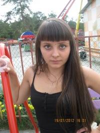 Мария Самоненко, 15 ноября 1990, Челябинск, id18245200