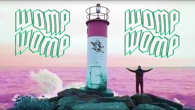 Valee ft. Jeremih Womp Womp [Official Lyric Video]