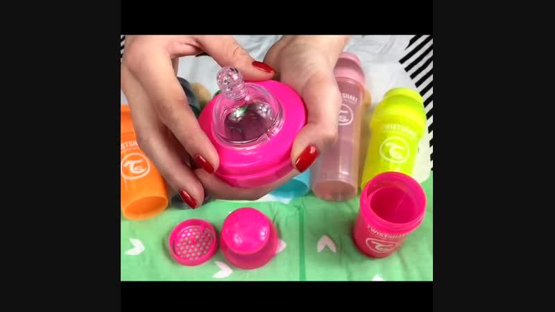 Бутылочки Twistshake