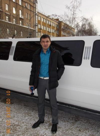 Дмитрий Пашинский, 1 января , Новосибирск, id21768348
