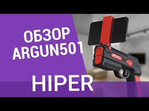 Обзор Hiper ARGUN501