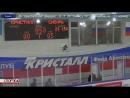 Первенство СФО и ДВФО по хоккею среди юношей 2004 г р Кристалл Сибирь