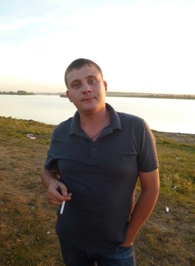 Александр Игнатов, 2 сентября 1985, Нижневартовск, id37101653