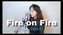 Sam smith Fire on fire Lyrics 가사 COVER BY 이해루 HERU LEE