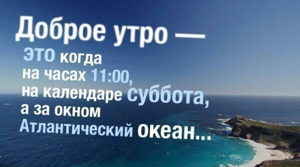 https://pp.vk.me/c312327/v312327653/5409/IBu8zk4HyRI.jpg