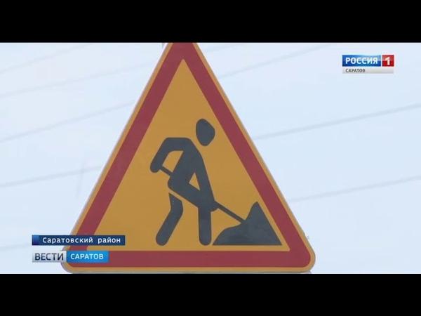 Самый разбитый участок трассы по направлению к Базарному Карабулаку отремонтирован