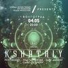 04.05.14 • KSHATRIY • ВОЛГОГРАД / ИКРА
