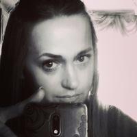 Ангелина Науменко