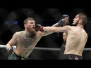 UFC 229 Conor vs Khabib Full Match - хабиб против конор макгрегор
