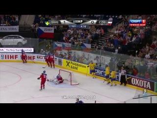 Швеция 3:0 Чехия | Чемпионат мира 2014, матч за 3-е место HD