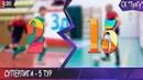 Слободка 2-15 ПАО НПО Стрела. Обзор матча - 5 тур СуперЛига АМФТО