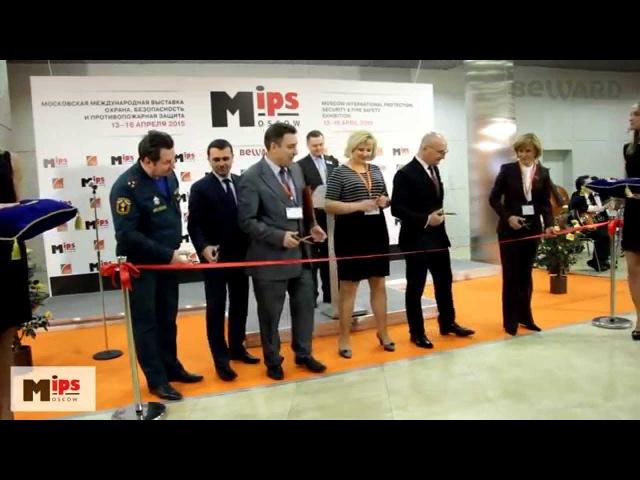 Mips 2015 (ITE, подія, спостереження, безпеку, hadisə, nəzarət, təhlükəsizlik, 事件, 监控, 安全, IP摄像机)