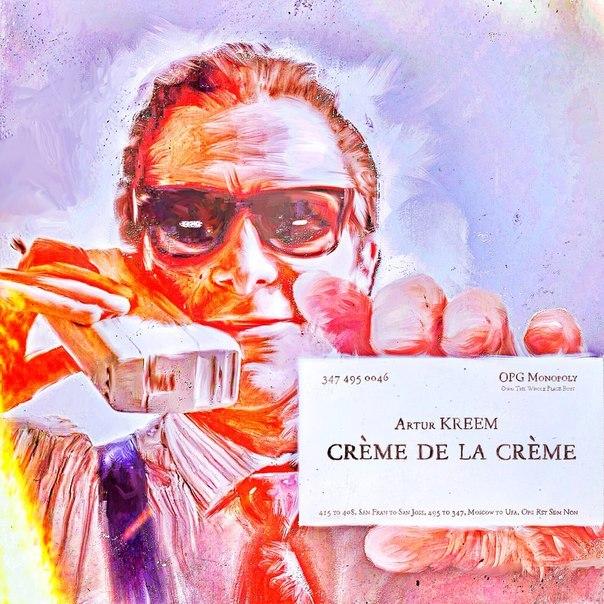 AzimutZvuk представляет: Artur Kreem – Crème de la crème (2014)