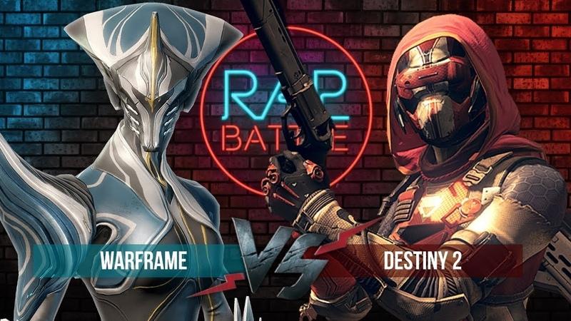 Рэп Баттл - Warframe vs. Destiny 2 (140 BPM)