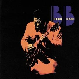 B.B. King альбом Live In Japan