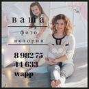 Ирина Кропотина фото #10