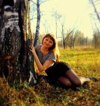 Ирина Владимирова, 15 июня , Новосибирск, id223490324