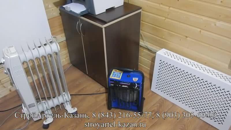 Кварцевый обогреватель конвектор электрический РЭССИ и др Сравнение Электриче