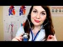 Медосмотр АСМР Кардиолог / Medical Examination ASMR Doctor Role Play
