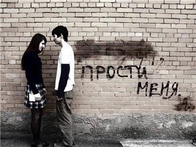 Поцеловать глаза
