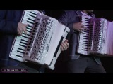 Дуэт аккордеонистов-виртуозов