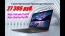 Ноутбук Lenovo IdeaPad 320 17ISK 2000 мГц 17 3 дюйма 4 ГБ ОЗУ 500 ГБ HDD 2018