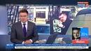 Новости на Россия 24 • Разборки на дороге в Москве задержан водитель, не пропустивший скорую помощь