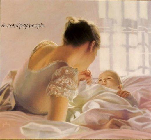 Сейчас мне всего лишь годик И я заболел немного… По комнате мама ходит И просит о чём-то Бога… Я вижу, как плачет мама… Её так легко обидеть. Я буду здоровым самым, Чтоб слёзы её не видеть… Мне десять… Подрался в школе. Синяк… В дневнике – не очень… Я маме съязвил фривольно, Что я ведь пацан, не дочка… И вижу, как плачет мама, Волнуясь опять за сына… Я буду достойным самым… Я должен расти мужчиной… Я вырос и мне пятнадцать… Гулять не пускают снова. А мне-то пора влюбляться, Но мама со мной…