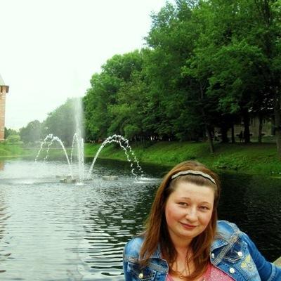 Светлана Байкова, 18 октября , Смоленск, id194802269