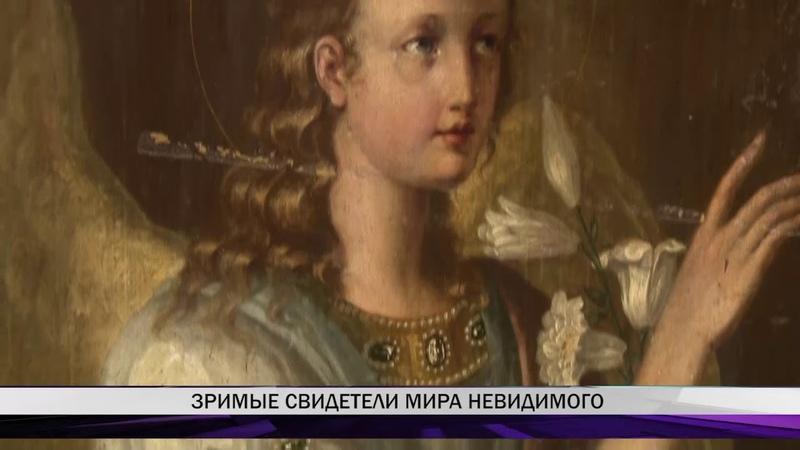 В музей-заповедник «Горнозаводской Урал» доставили четыре иконы 19 века