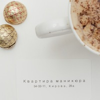 Марина Пуха | Смоленск