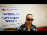 Оксана из города Холмск: чувствую себя хорошо и даже лучше!) Лучше и не скажешь)