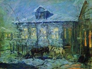 Прогноз погоды на неделю в г.шахты ростовской обл