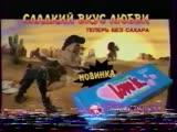 (staroetv.su) Реклама (ОРТ, 1999) Love K, Nescafe, Snickers, 7 Up