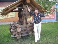 Анатолий Гусельников, 17 января , Барнаул, id109257457