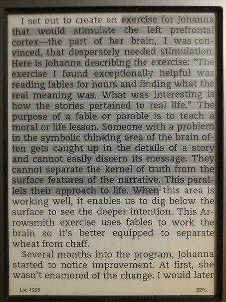 страница о развитии мышления чтением басен