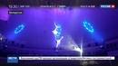 Новости на Россия 24 • В Минске российская гимнастка сорвалась с высоты, выступая без страховки