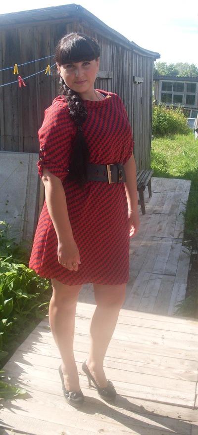 Алёна Новокшонова, 29 июня , Шахунья, id147242210