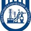 Актив ЭлектроМеханического Факультета