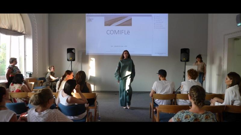 Дизайн одежды – курс 2017/18