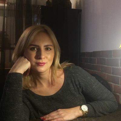 Юлия Жигачева