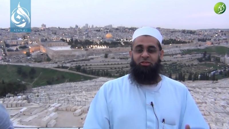 Абдур-Рахман ибн Юсуф Мангера - Зов мечети Аль-Акса